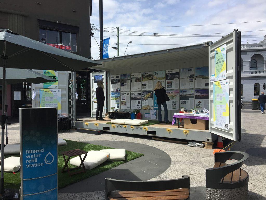 LAGI 2018, Melbourne, exhibition, St Kilda, St Kilda Triangle, Land Art Generator Initiative, Design Competition, renewable energy, public art, clean energy