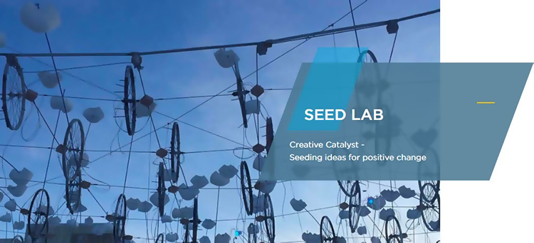 Anchorage SEED Lab Header